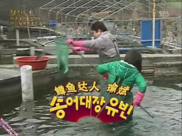 SBS 至親筆記 081219 Wonder Girls.文熙俊.金久拉 [WGCN][(023154)16-32-12].JPG