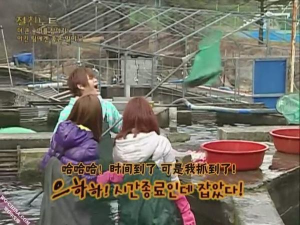 SBS 至親筆記 081219 Wonder Girls.文熙俊.金久拉 [WGCN][(023932)16-32-57].JPG