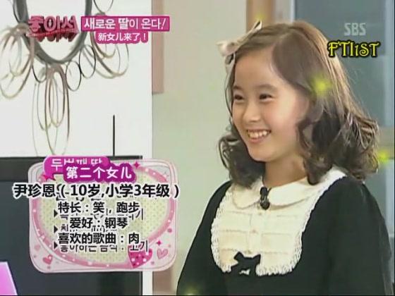 081213 SBS 因為喜歡做個好爸爸[(011131)13-52-01].JPG
