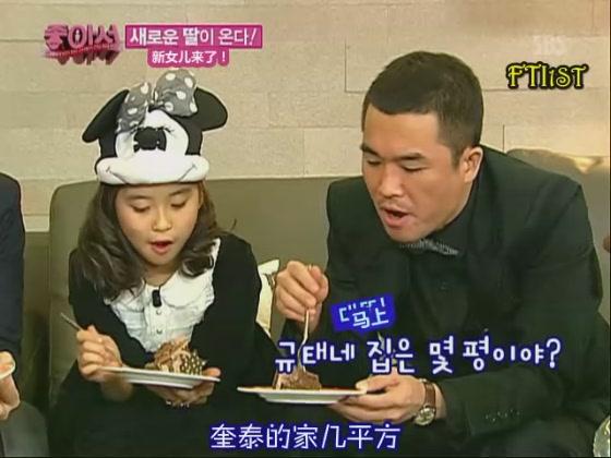 081213 SBS 因為喜歡做個好爸爸[(022745)13-58-28].JPG