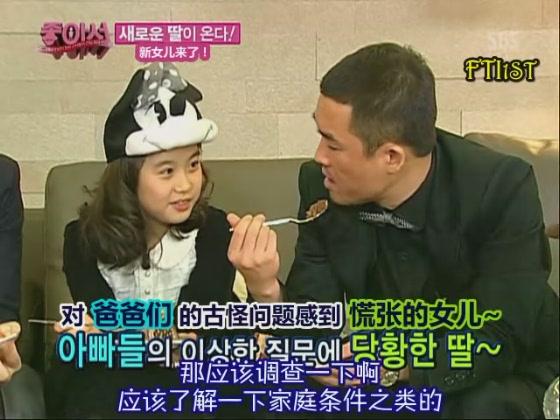 081213 SBS 因為喜歡做個好爸爸[(022870)13-58-37].JPG