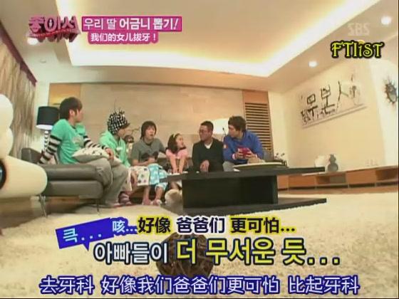 081213 SBS 因為喜歡做個好爸爸[(039299)14-08-02].JPG