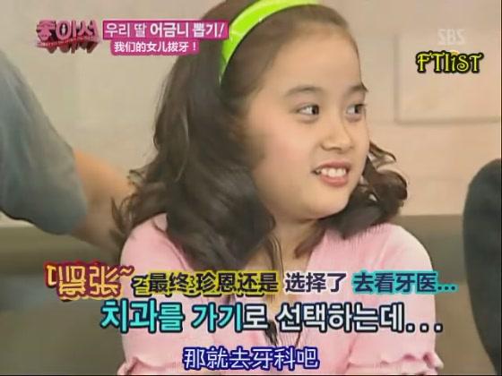 081213 SBS 因為喜歡做個好爸爸[(042379)14-09-49].JPG