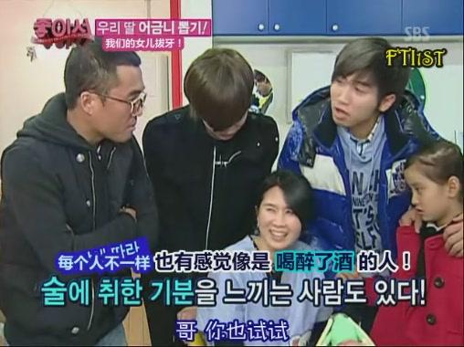 081213 SBS 因為喜歡做個好爸爸[(005671)14-34-15].JPG