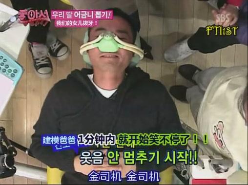 081213 SBS 因為喜歡做個好爸爸[(010200)14-36-36].JPG