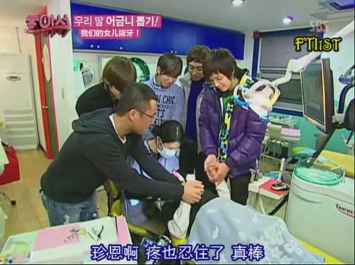 081213 SBS 因為喜歡做個好爸爸[(017098)14-40-18].JPG