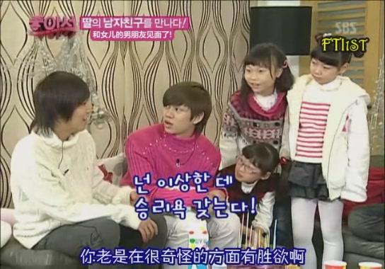 081220 SBS 因為喜歡做個好爸爸[(019368)12-53-16].JPG