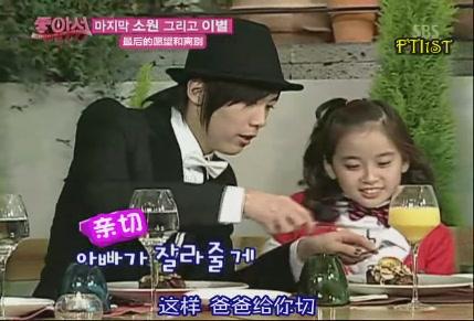 090124 SBS 因為喜歡做個好爸爸[(077843)21-07-43].JPG