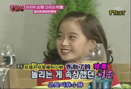 090124 SBS 因為喜歡做個好爸爸[(088481)21-14-47].JPG