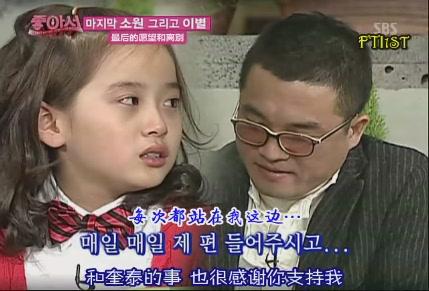 090124 SBS 因為喜歡做個好爸爸[(097761)21-21-15].JPG