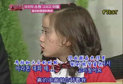 090124 SBS 因為喜歡做個好爸爸[(098802)21-21-54].JPG