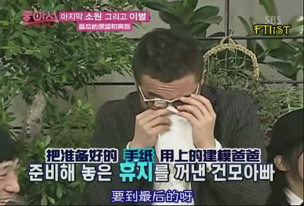 090124 SBS 因為喜歡做個好爸爸[(112512)21-31-41].JPG