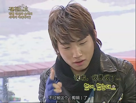 SBS 至親筆記 090213 Big Bang [BBCN][(029673)18-47-56].JPG