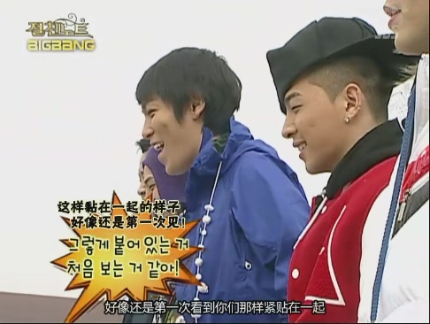 SBS 至親筆記 090213 Big Bang [BBCN][(063349)20-37-04].JPG