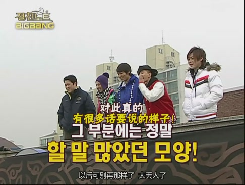 SBS 至親筆記 090213 Big Bang [BBCN][(067076)20-39-31].JPG