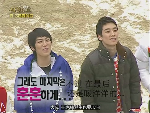 SBS 至親筆記 090213 Big Bang [BBCN][(073291)20-43-37].JPG