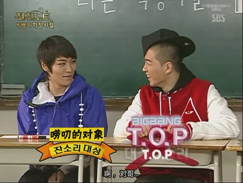 SBS 至親筆記 090213 Big Bang [BBCN][(094862)21-04-41].JPG