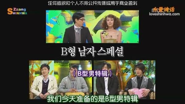 090223 MBC 來玩吧 B型男特輯 Junjin.文熙俊.任昌丁[(001695)15-01-59].JPG