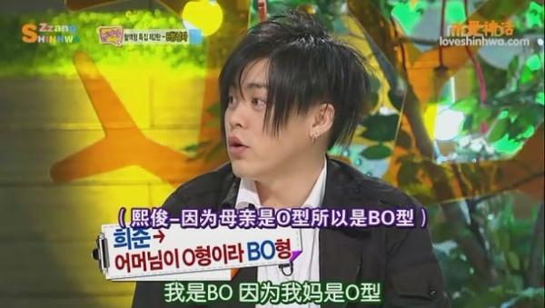 090223 MBC 來玩吧 B型男特輯 Junjin.文熙俊.任昌丁[(006192)15-04-22].JPG
