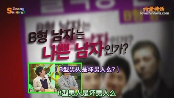 090223 MBC 來玩吧 B型男特輯 Junjin.文熙俊.任昌丁[(012572)15-08-01].JPG
