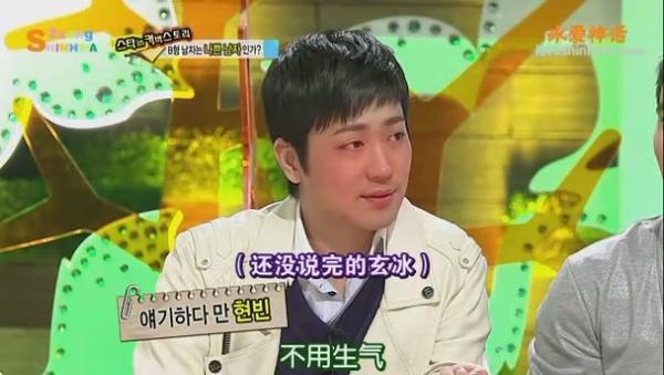 090223 MBC 來玩吧 B型男特輯 Junjin.文熙俊.任昌丁[(015739)15-09-40].JPG