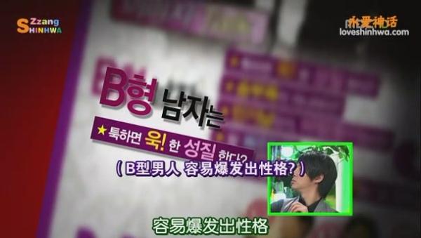 090223 MBC 來玩吧 B型男特輯 Junjin.文熙俊.任昌丁[(016978)15-10-25].JPG
