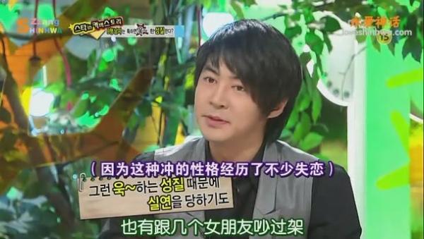090223 MBC 來玩吧 B型男特輯 Junjin.文熙俊.任昌丁[(017536)15-10-45].JPG