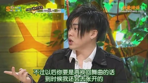 090223 MBC 來玩吧 B型男特輯 Junjin.文熙俊.任昌丁[(031396)15-18-09].JPG