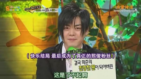 090223 MBC 來玩吧 B型男特輯 Junjin.文熙俊.任昌丁[(032186)15-18-34].JPG