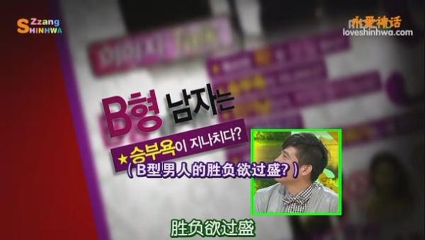 090223 MBC 來玩吧 B型男特輯 Junjin.文熙俊.任昌丁[(032321)15-18-49].JPG