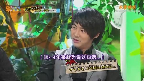 090223 MBC 來玩吧 B型男特輯 Junjin.文熙俊.任昌丁[(034313)15-19-57].JPG