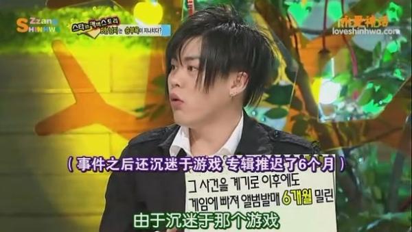 090223 MBC 來玩吧 B型男特輯 Junjin.文熙俊.任昌丁[(042029)15-23-39].JPG