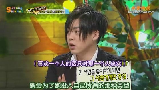 090223 MBC 來玩吧 B型男特輯 Junjin.文熙俊.任昌丁[(001322)15-49-45].JPG