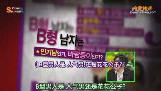 090223 MBC 來玩吧 B型男特輯 Junjin.文熙俊.任昌丁[(005078)15-51-28].JPG