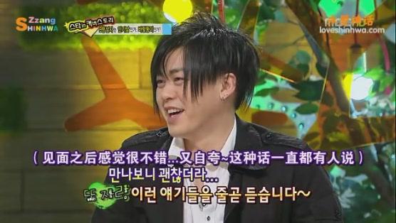 090223 MBC 來玩吧 B型男特輯 Junjin.文熙俊.任昌丁[(006823)15-52-22].JPG