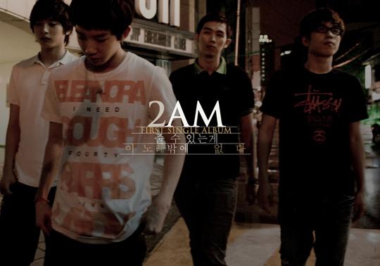 2am1stsinglealbum.bmp