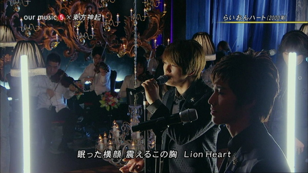 090322 Lion Heart-13.jpg
