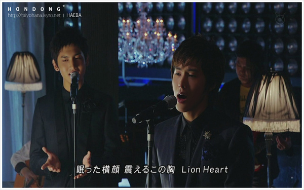 090322 Lion Heart-24.jpg