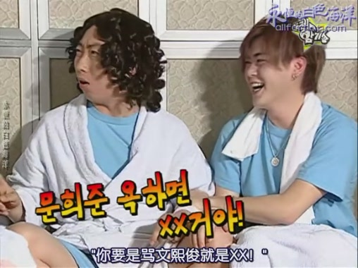 KBS Happy Together 080327 文熙俊 Cut [白色海洋][(006513)14-46-04].JPG