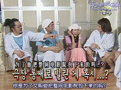 KBS Happy Together 080327 文熙俊 Cut [白色海洋][(010216)14-47-56].JPG