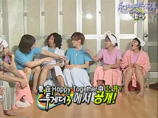 KBS Happy Together 080327 文熙俊 Cut [白色海洋][(017354)14-51-50].JPG