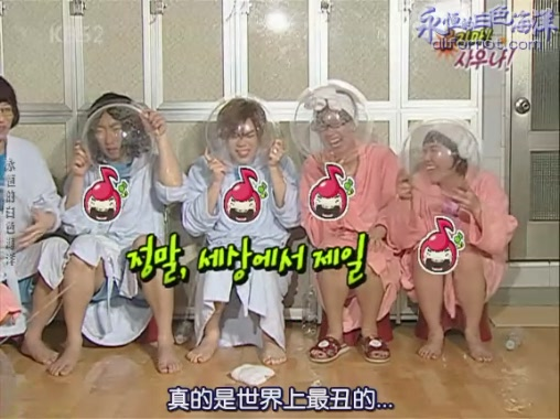 KBS Happy Together 080327 文熙俊 Cut [白色海洋][(026076)14-56-18].JPG
