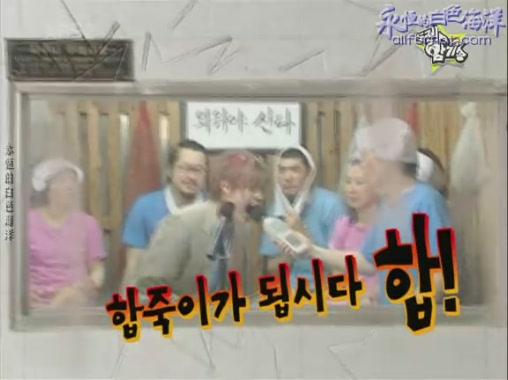 KBS Happy Together 080327 文熙俊 Cut [白色海洋][(032395)14-59-42].JPG