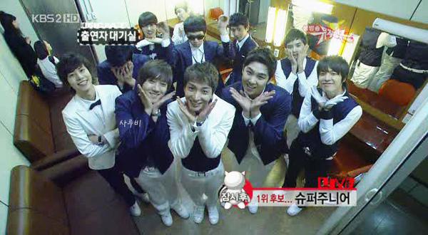 090403 KBS-2TV Music Bank standby01.jpg