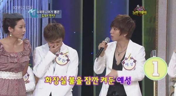 090402.KBS2.对决!唱歌真好.SUJU CB特辑 無中字[(058913)13-18-12].JPG