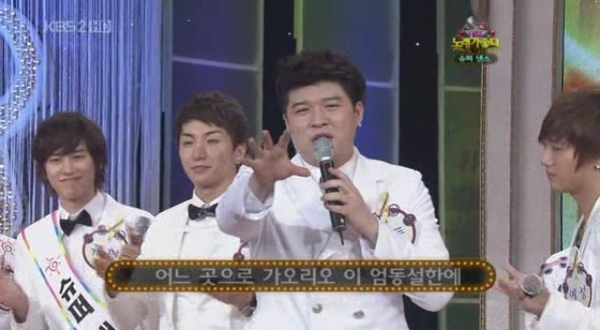 090402.KBS2.对决!唱歌真好.SUJU CB特辑 無中字[(077482)13-57-52].JPG