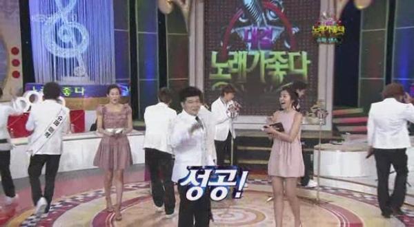 090402.KBS2.对决!唱歌真好.SUJU CB特辑 無中字[(078292)13-58-49].JPG