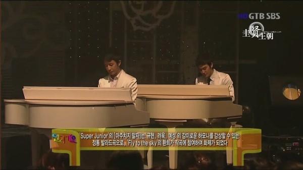 090419 SBS人氣歌謠的特別舞台 JRY[09-09-05].JPG