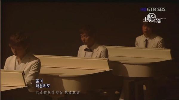 090419 SBS人氣歌謠的特別舞台 JRY[09-09-33].JPG