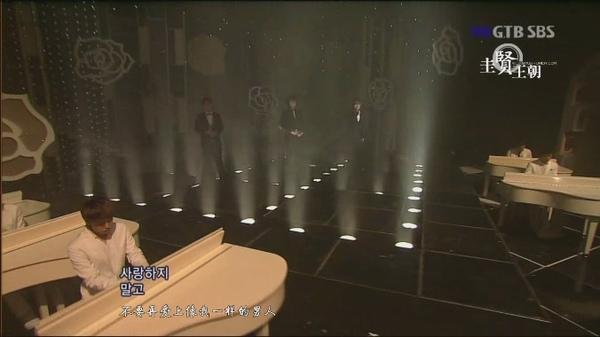 090419 SBS人氣歌謠的特別舞台 JRY[09-13-00].JPG